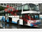 有~东莞到汉中长途客车 (15258847890+直达大巴)