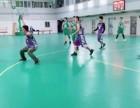 龙华翔乐篮球馆 羽毛球馆 排球馆首次订场8折优惠,欢迎预订!