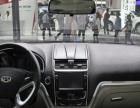 保定卖14款EC7专车专用DVD导航仪一体机车载GPS
