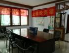 浉河 信阳卫校对面申城外运小区 3室 2厅 135平米 整租