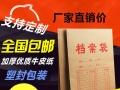 台州厂家专业定制折页产品宣传单页3折4折彩色单页