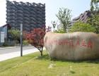 想享受张江的政策,可张江的房租承担不起?来金领谷,我们帮你