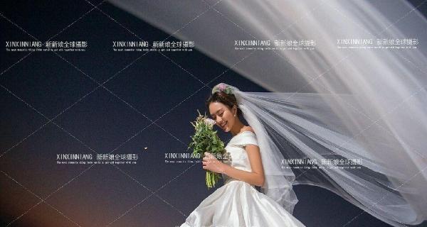 新新娘店庆感恩 婚纱照立减一千