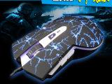 名雕 铁血战神 游戏鼠标 有线鼠标 四色呼吸发光鼠标 USB 鼠