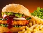 麦客汉堡炸鸡披萨加盟电话多少钱