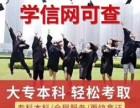 四川小自考熱門專業推薦?怎么報名?多久畢業?