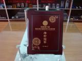 上海实木木牌定做,加盟商授权牌,不锈钢奖牌,金箔片证书厂家
