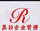 公司注册商标注册专利申请