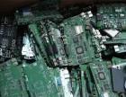特高价回收覆铜板 线路板 电子元件 废电线 下炉料等