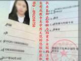 長沙正規真實中醫醫師資格證補辦檔案齊全全網可查電子化注冊