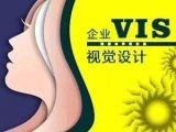 沙井新桥周边学平面广告设计到立勤培训