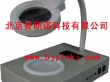 北京YLN系列菌落计数器