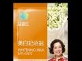 唐山市银海盐业有限公司网点招商加盟