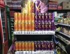 泉州安利金门进口XS运动营养饮料招区域代理商,中国总代理
