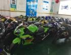 全新车0首付分期:地平线 巡航舰 太子车 骑士车