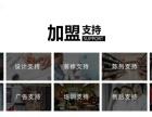 【宝妈时光】加盟/加盟费用/项目详情