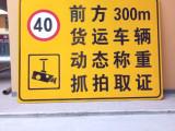 鄭州駕校標志牌定做 反光標牌價格