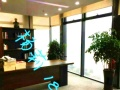 万达广场双塔 140平带家具 3+1格局 拎包办公
