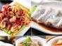 酒店餐厅美食摄影菜品拍摄商业摄影环境空间摄影