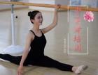 秦淮艺校 暑假舞蹈培训班 一一 中国舞