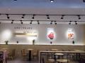 韩国雪冰2年开店500家,膨膨冰雪花冰**进驻中国