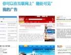 全网营销(搜索引擎、新闻自媒体、B2B商贸平台)