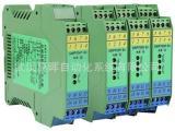 热电阻隔离安全栅(一进二出)SWP-7083-EX