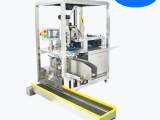 迷你自动化面膜折叠机厂家,面膜生产设备供应,无纺布折棉机