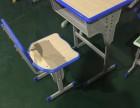 合肥批发培训班课桌椅厂家直销写字台学生课桌椅