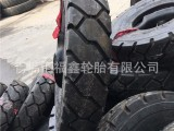 供应 8.25-12朝阳叉车轮胎 充气轮胎 825-12