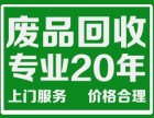 哈尔滨废铁铜铝工厂等设备回收 上门回收