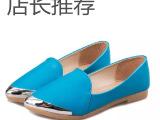 夏季新款韩版时尚平跟单鞋女鞋平底鞋女式金属尖头单鞋 女鞋批发