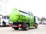呼和浩特10吨清洗吸污车