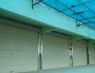 清华园附近商住楼下 仓库 230平米