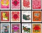 大连市上门回收邮票,大连市邮票价格目录价格表,大连市邮票收购