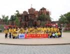 深圳附近企业拓展户外团队团建推荐松山湖百花洲基地