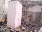 南京砸墙。拆除。铲墙皮。铲瓷砖。工装拆除