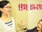 扬州地区专业流行唱法培训班-21piano音乐中心