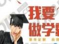 上海徐汇小学六年级英语课外辅导,中等生也能拿高分