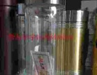 昆明广告帐篷太阳伞厂礼品 广告杯保温杯紫砂杯10