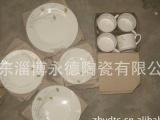 尾货处理 临沂陶瓷 贴花20头餐具套装