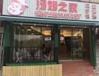 加盟哈尔滨汉堡店 店面可大可小 经营灵活