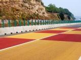 彩色路面薄层 任选厚度与颜色 做彩色路面就找坤杰