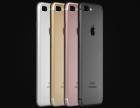成都分期买iphone7p 0首付 成都分期付款买苹果7P