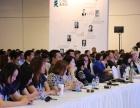第52届中国(上海)国际美博会将在上海国家会展中心开展