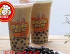 台湾珍珠奶茶技术哪里有 来长沙宏达小吃学校