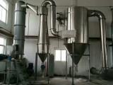 转让二手高效沸腾干燥机二手闪蒸干燥机二手干燥机价格