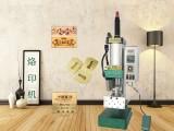出售東莞木制品烙印機 皮革燙金機 木工機械定制模具