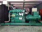柴油发电机组零件修复 钢工件的焊补(二)