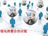 系统开发以服务至上为宗旨,微信营销管理系统优质可选系统开发